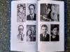 портреты героев книги