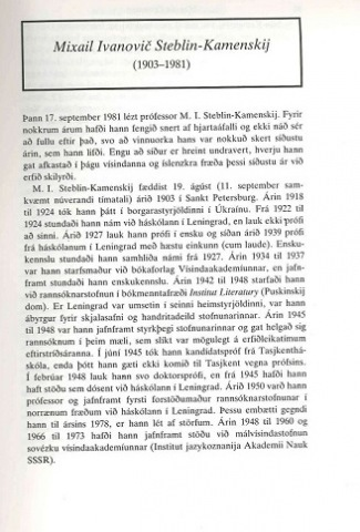 Minning_SteblinKamenskij_Islenskt_mal_1982-1