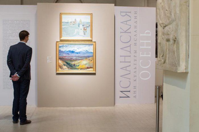 В Пушкинском музее Москвы начались Дни Культуры Исландии. Познакомьтесь с Программой мероприятий.
