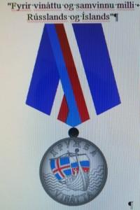 Изобр медали