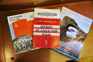 Книги, журналы