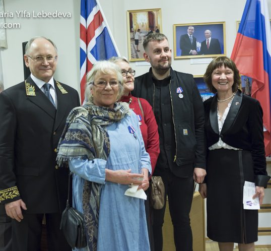 Гудни Хальдоурдоттир — дочь Хальдоура Лакснесса — речь на приёме в Посольстве России