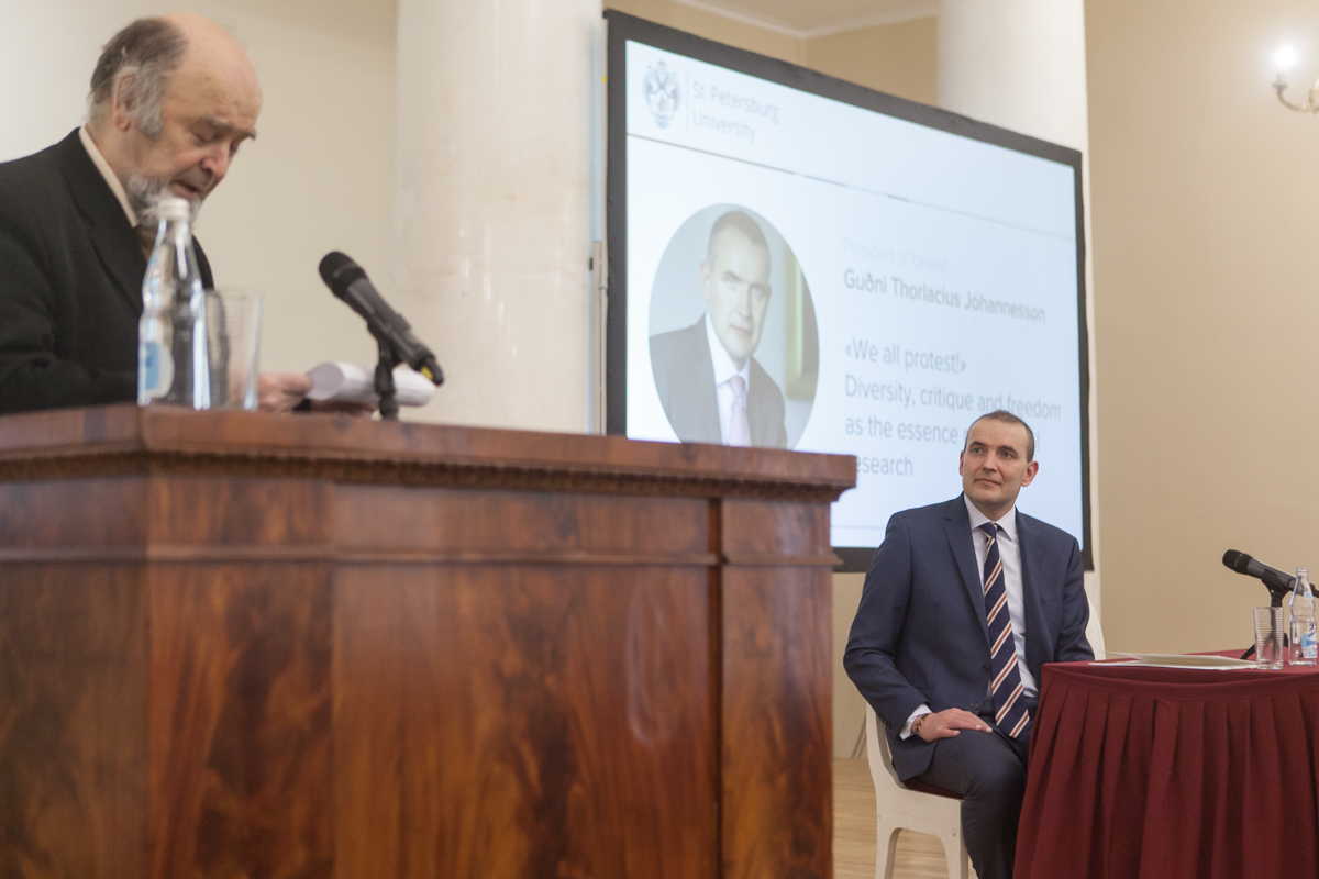 Президент Исландии Гудни Торласиус Йоханнессон посетил Санкт-Петербург и выступил в  СПбГУ
