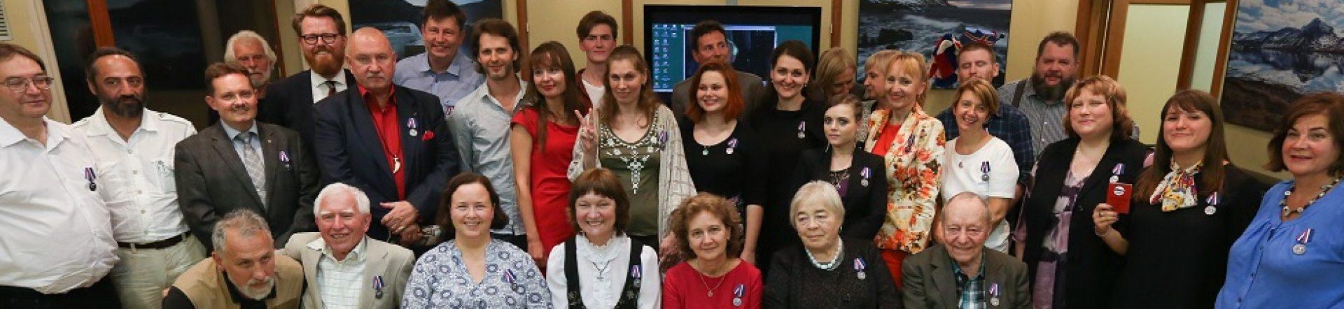 Общество Дружбы Россия-Исландия