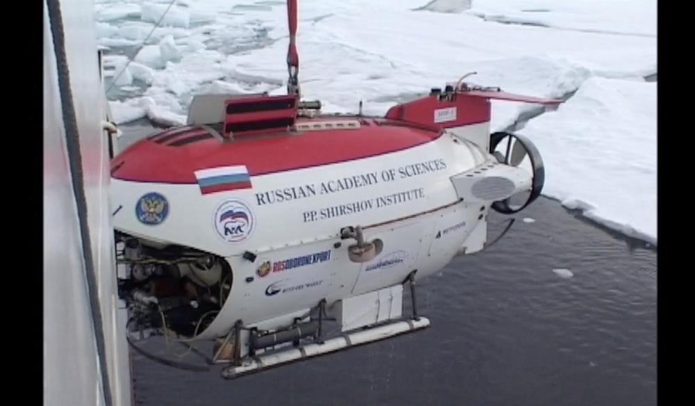 Московская кругосветка. 7 встреч с Арктикой . Планы и реальность