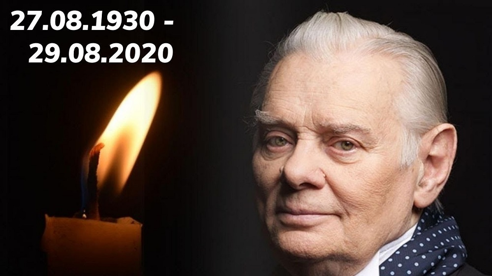 Владимир  Алексеевич Андреев (27.08.1930-29.08.2020)