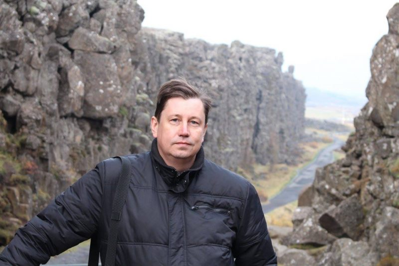 Их Исландия — Stories of Russians in Reykjavik