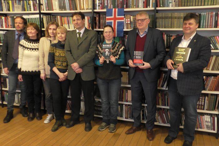 Книги Достоевского на исландском и фарерском стали достоянием московской библиотеки