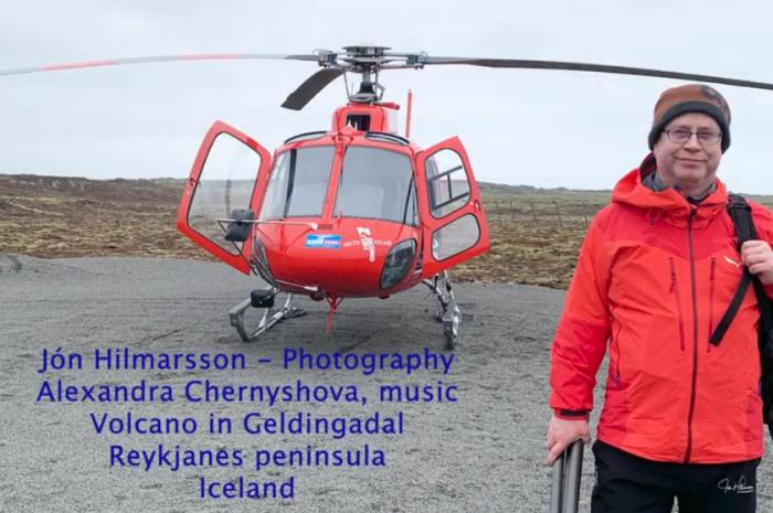 Вулкан и музыка Исландии. Репортаж Йона Хилмарссона. Музыка Александры Чернышовой