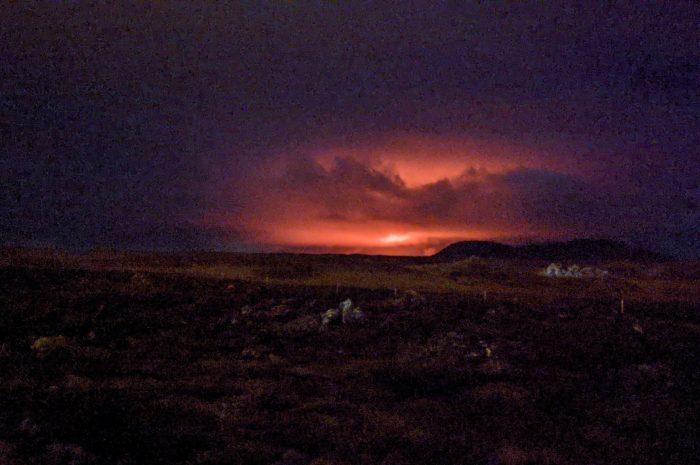 Извержение вулкана в Исландии началось в 20:45