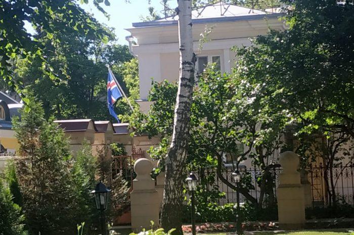 17 июня Исландия отметила 77й День независимости